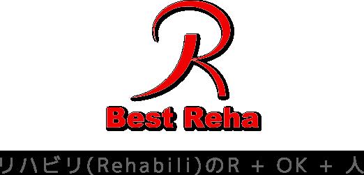 リハビリ(Rehabili)のR + OK + 人
