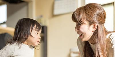 募集要項 - ジュニア教育支援サービス